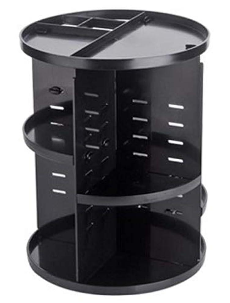推測一定ゆでるコスメ収納 コスメスタンド 黒 ブラック 回転式 デスクトップ 360度回転の化粧品収納 ポリスチレン製 机の整理整頓 すっきり収納