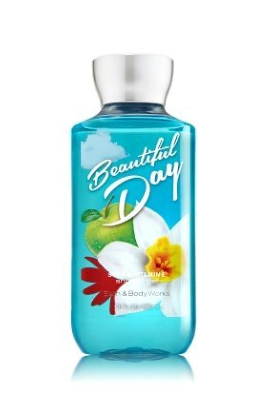 伝統的接触ペパーミント【Bath&Body Works/バス&ボディワークス】 シャワージェル ビューティフルデイ Shower Gel Beautiful Day 10 fl oz / 295 mL [並行輸入品]