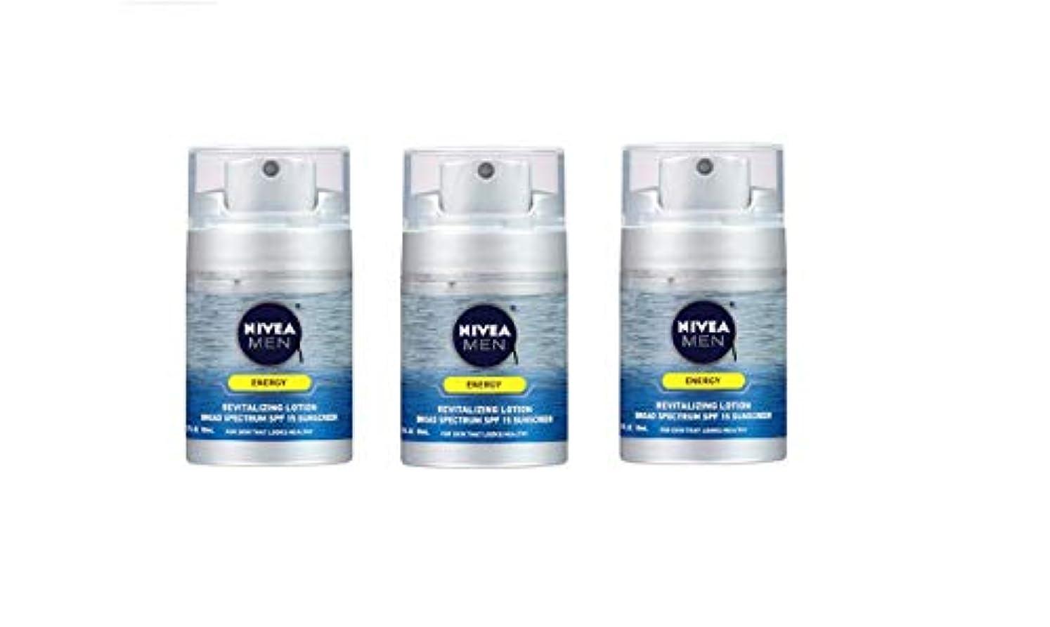 分数気づくなる郵便番号Nivea Men EnergyローションBroad Spectrum SPF 15サンスクリーン1.7流体オンス