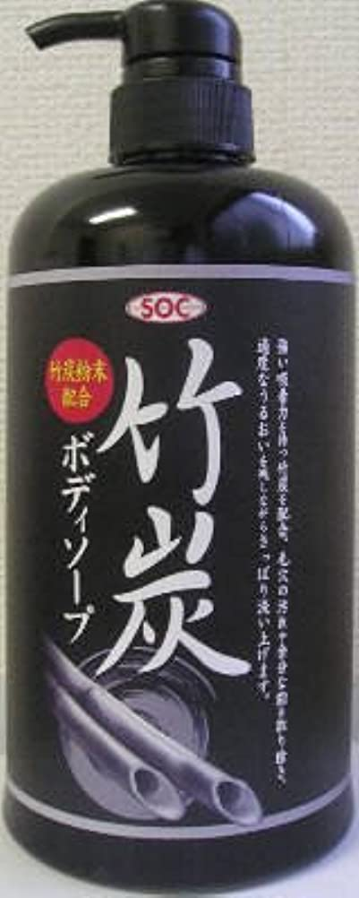 特徴づける言い換えると傭兵渋谷油脂 SOC竹炭ボディソープ800ML×12点セット (4974297271114)