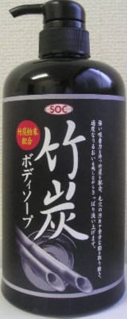バックありふれた南方の渋谷油脂 SOC竹炭ボディソープ800ML×12点セット (4974297271114)