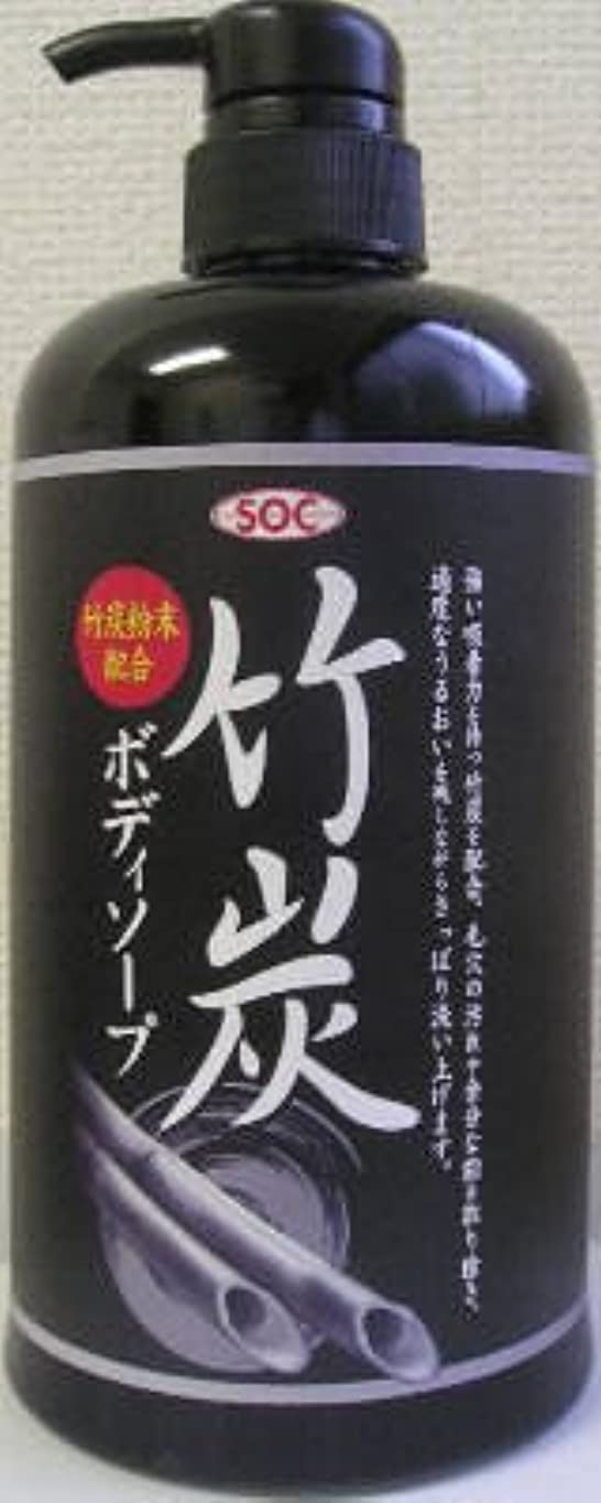 規則性再撮り法律渋谷油脂 SOC竹炭ボディソープ800ML×12点セット (4974297271114)