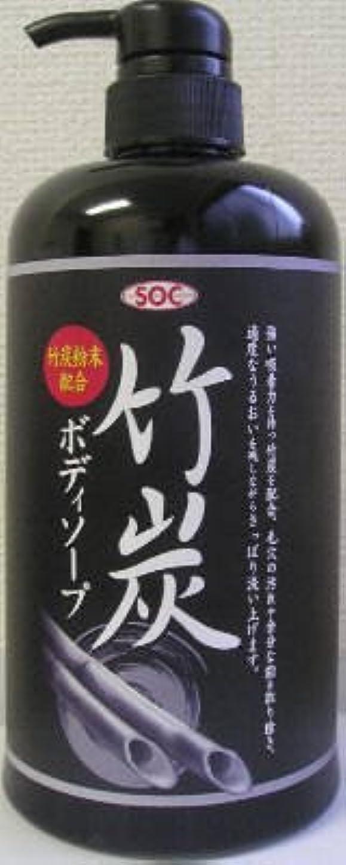 絞る歪めるイサカ渋谷油脂 SOC竹炭ボディソープ800ML×12点セット (4974297271114)