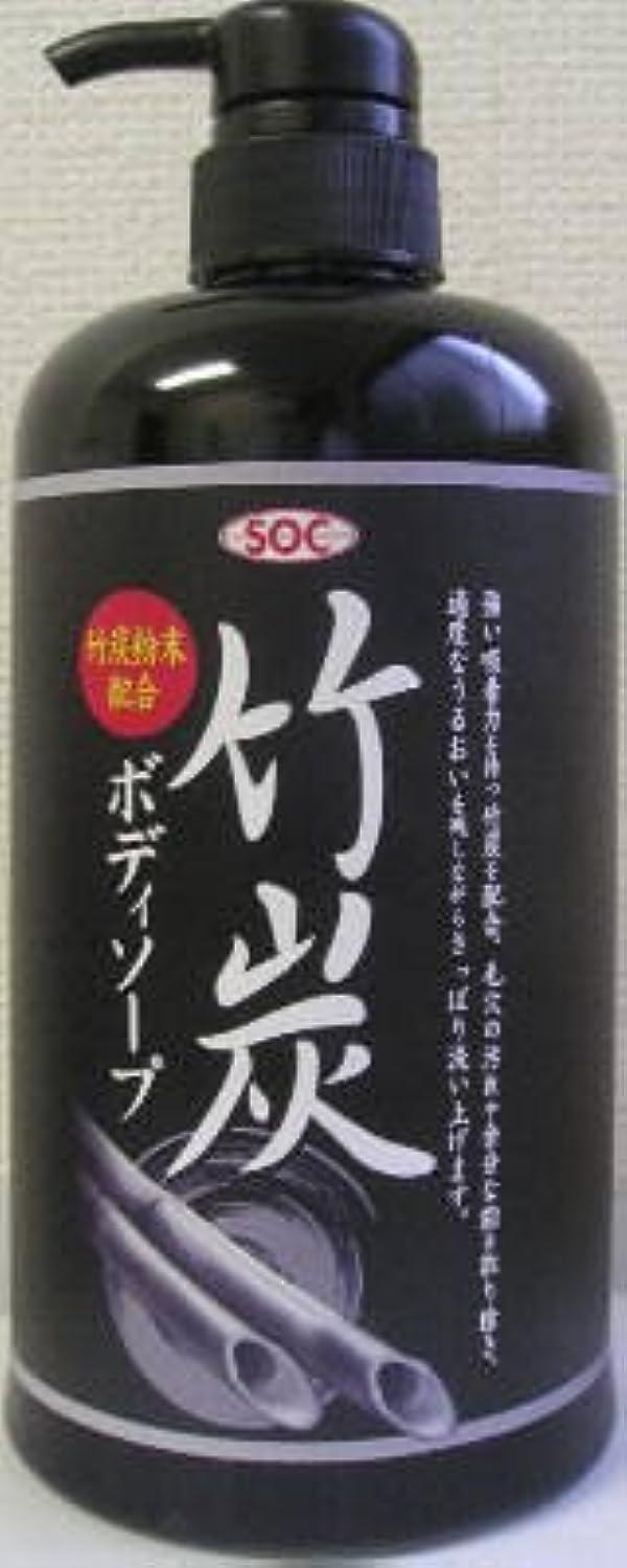 結婚式論争的暗くする渋谷油脂 SOC竹炭ボディソープ800ML×12点セット (4974297271114)