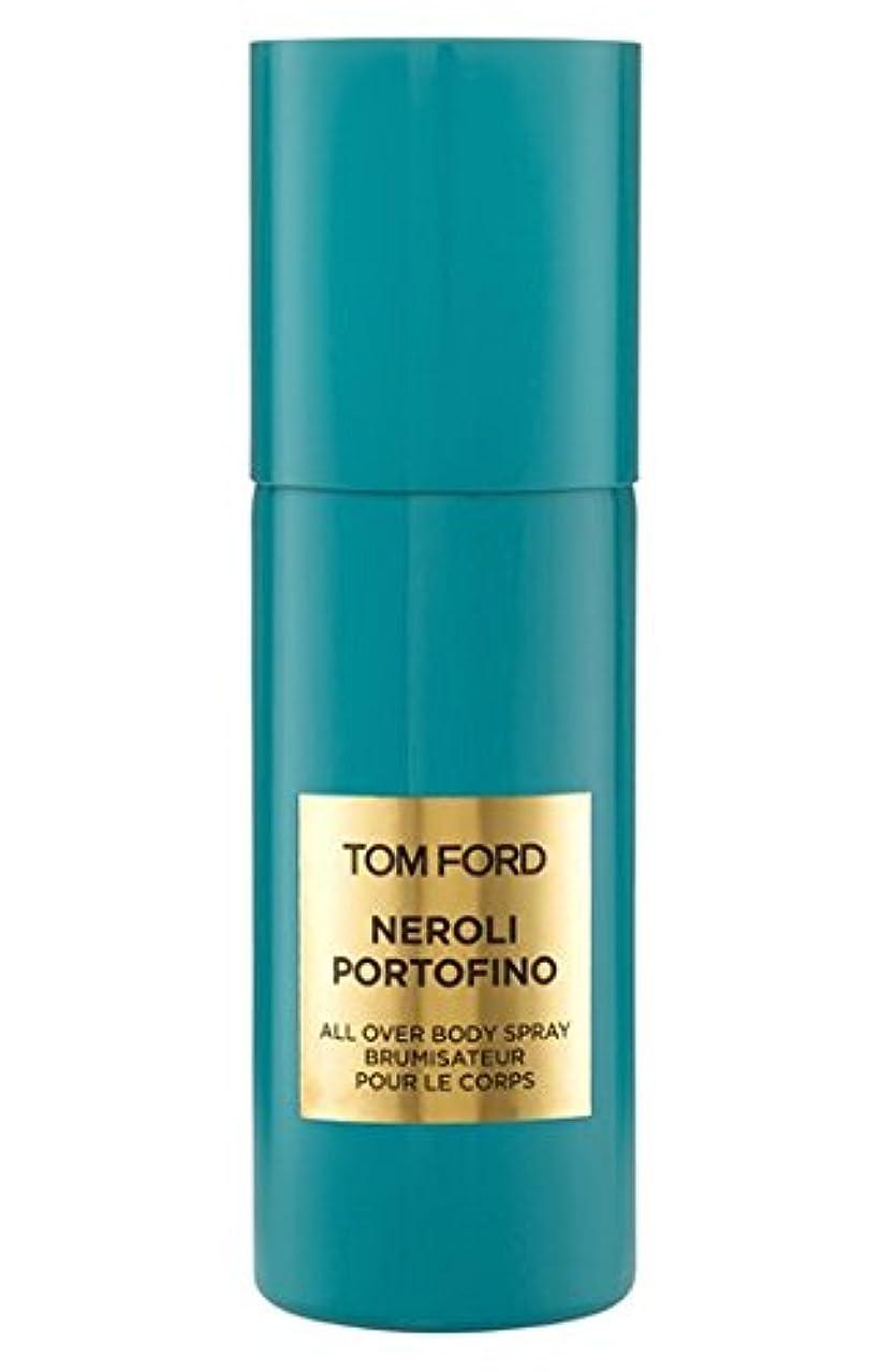 振動させる飲料一掃するTom Ford Private Blend 'Neroli Portofino' (トムフォード プライベートブレンド ネロリポートフィーノ) 5.0 oz (150ml) All Over Body Spray (ボディースプレー)