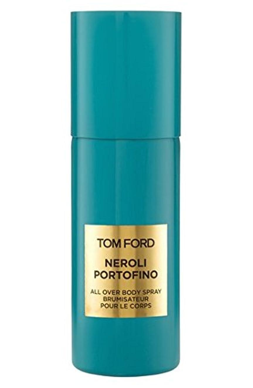取り壊す修士号安定Tom Ford Private Blend 'Neroli Portofino' (トムフォード プライベートブレンド ネロリポートフィーノ) 5.0 oz (150ml) All Over Body Spray (ボディースプレー)