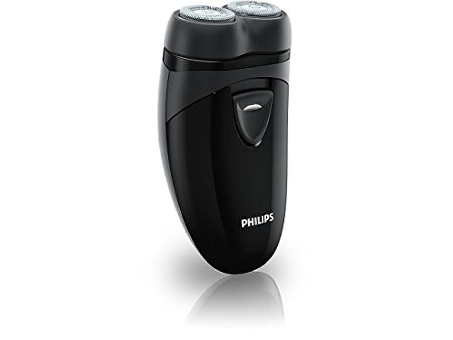 調停者拒否コードフィリップス ポータブルシェーバー メンズ電気シェーバー 乾電池式 ブラック PQ209/17