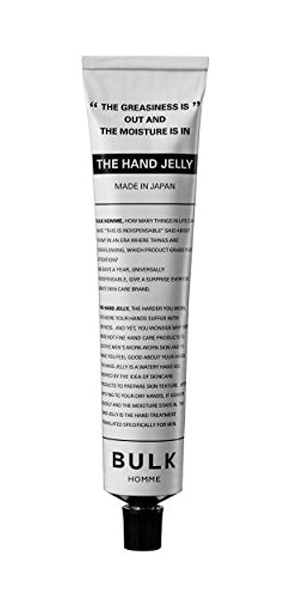 典型的な虐待ソフトウェアバルクオム THE HAND JELLY (ザ ハンド ジェリー)50g【ハンドケアアイテム】