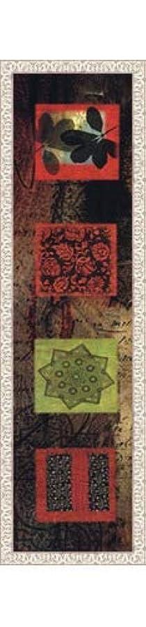 妖精剣裁量Citrus Jewel II by Stephen Hillard – 12 x 48インチ – アートプリントポスター LE_261015-F9711-12x48