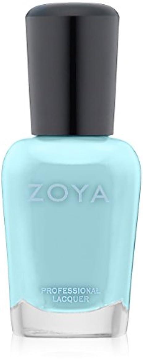 もっともらしい失望ブランド名ZOYA ゾーヤ ネイルカラー ZP773 LILLIAN リリアン 15ml 2015Spring  Delight Collection アクアマリン マット 爪にやさしいネイルラッカーマニキュア