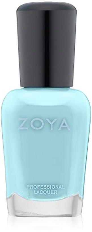 ZOYA ゾーヤ ネイルカラー ZP773 LILLIAN リリアン 15ml 2015Spring  Delight Collection アクアマリン マット 爪にやさしいネイルラッカーマニキュア