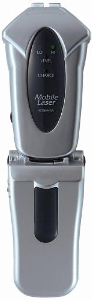 感度ボイコット決めますYA-MAN モバイルレーザー HD1618A