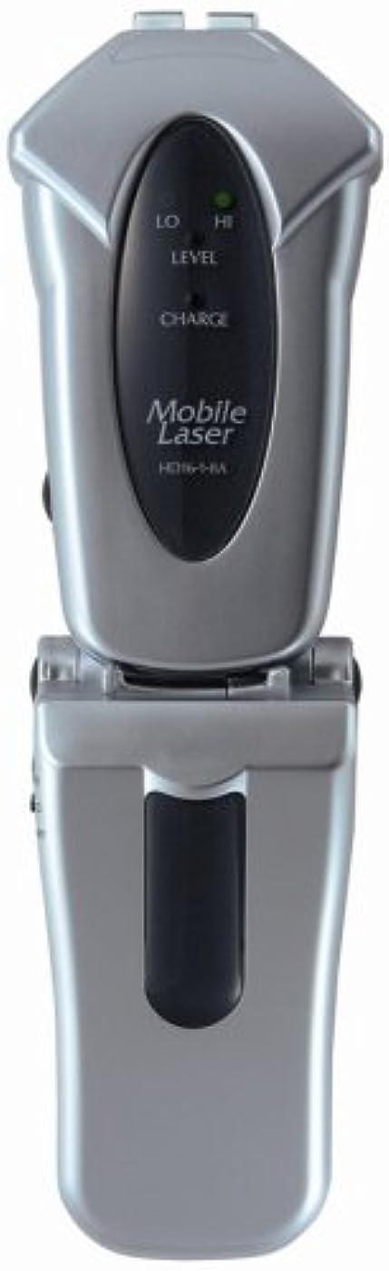 スカルクアクティブ色合いYA-MAN モバイルレーザー HD1618A