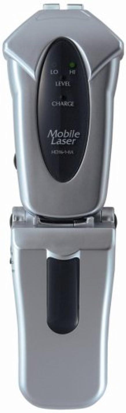 リスキーな遠洋の生き返らせるYA-MAN モバイルレーザー HD1618A