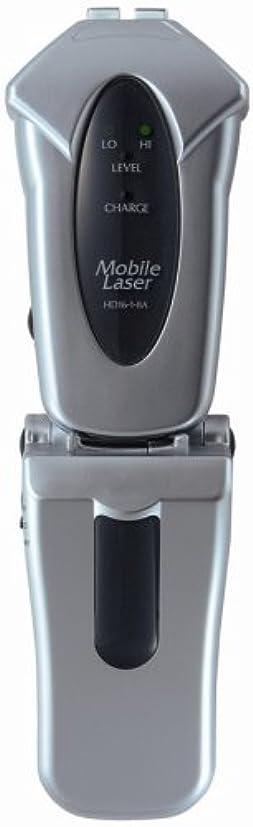 気付く蒸発する声を出してYA-MAN モバイルレーザー HD1618A