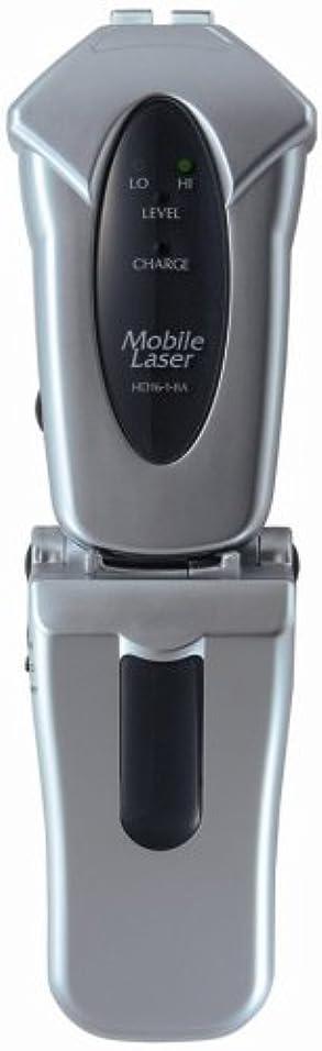 花害鷲YA-MAN モバイルレーザー HD1618A