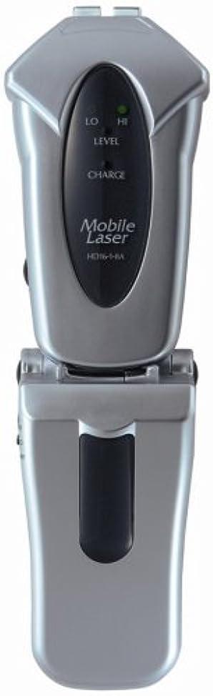 ポータル記者そんなにYA-MAN モバイルレーザー HD1618A