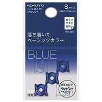 (まとめ) コクヨ リング型紙めくり(メクリン) Sネイビー・クリア メク-20DB 1パック(5個) 【×30セット】 〈簡易梱包