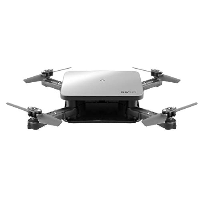SMRC S1 Foldable Quadcopter Mini Wi-Fi RCドローン(720Pカメラあり)ヘッドレスモード重力センサーAPPコントロール(銀)