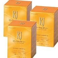 【3個】 資生堂 ローヤルゼリーRJ〈顆粒〉 (N)1.5g×30包x3個 (4901872343522)