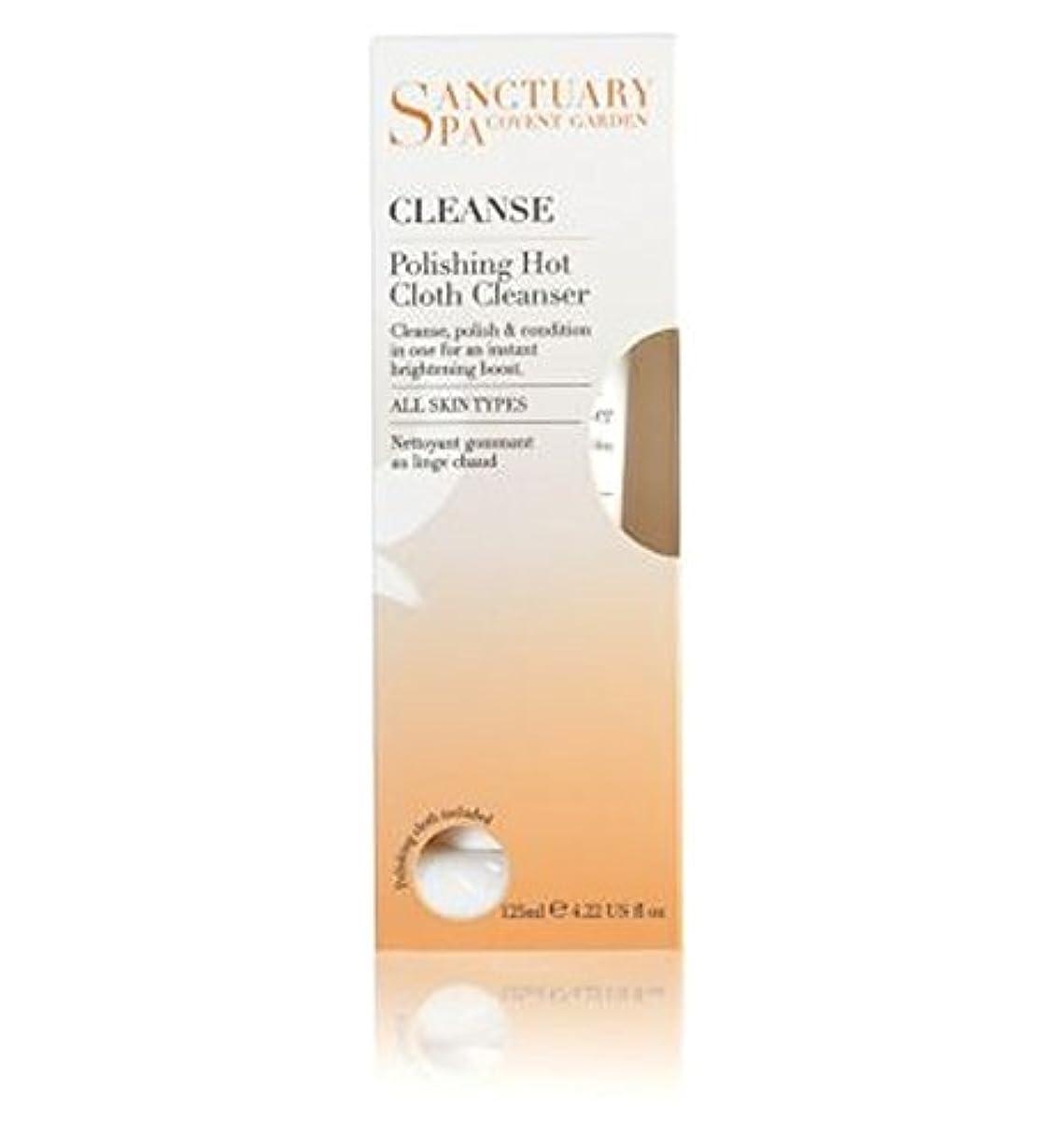 ニックネーム流星ロッジ聖域スパ研磨ホット布クレンザー (Sanctuary) (x2) - Sanctuary Spa Polishing Hot Cloth Cleanser (Pack of 2) [並行輸入品]