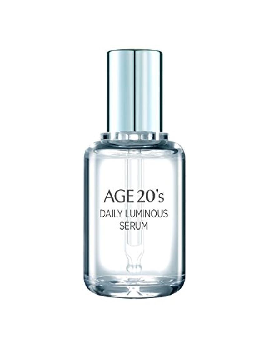 を除く圧倒的習熟度[エイジトゥエンティス] AGE 20's Daily Luminous Serum セラム 50ml