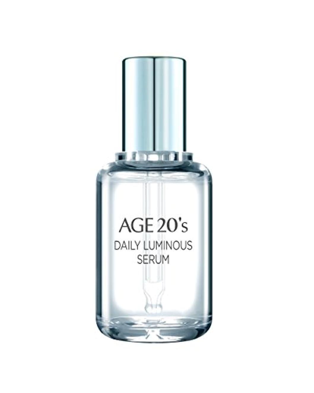 接辞細胞寄付する[エイジトゥエンティス] AGE 20's Daily Luminous Serum セラム 50ml