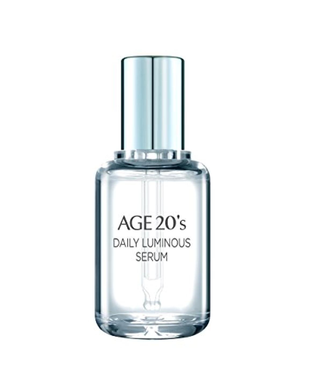 額恐怖援助[エイジトゥエンティス] AGE 20's Daily Luminous Serum セラム 50ml