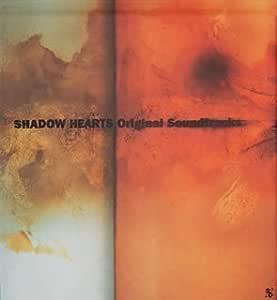 シャドウハーツ ― オリジナル・サウンドトラック plus1