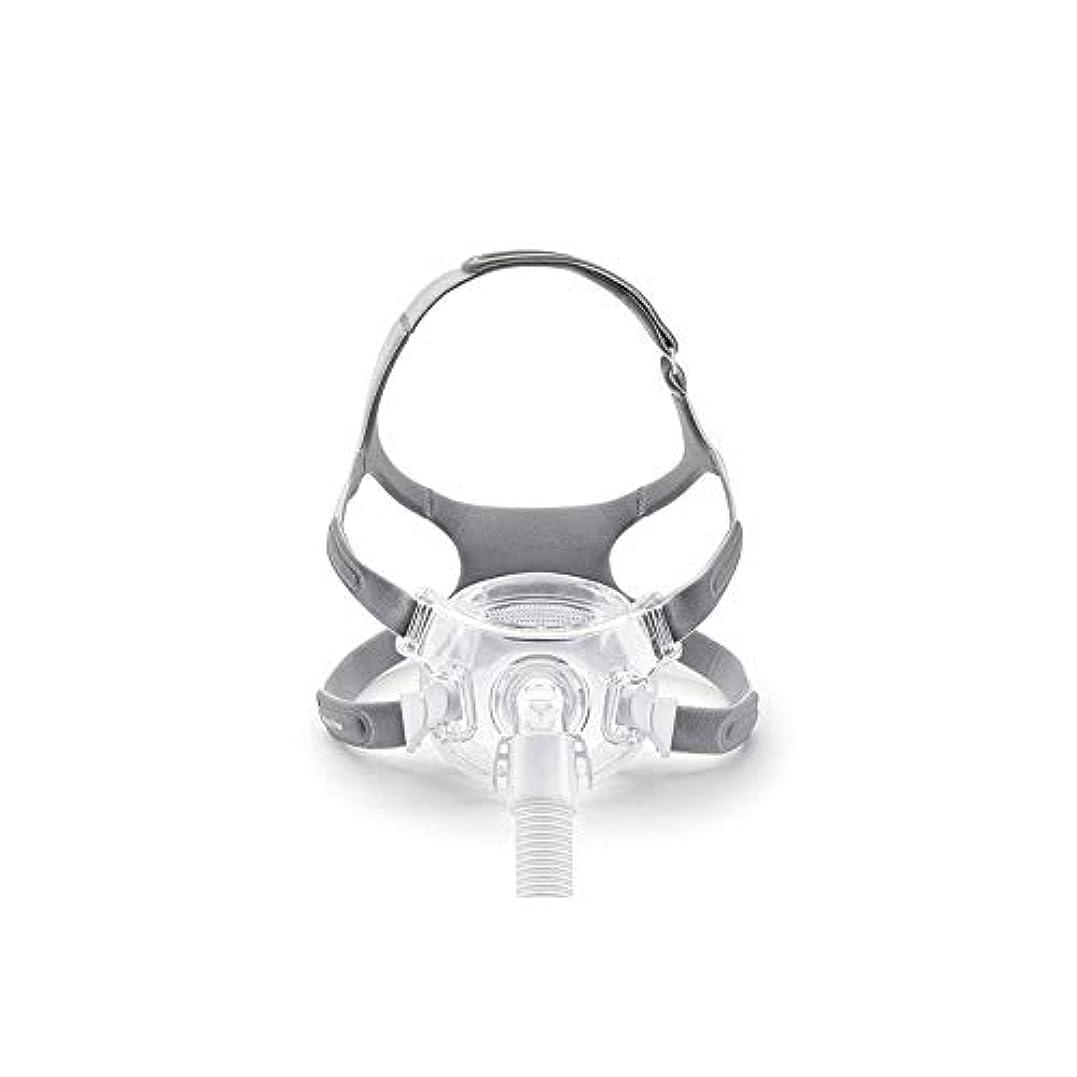 冒険者女の子野生CPAPマスク 耐久性あり 快適 睡眠を楽しめる 健康 調整可能 科学設計