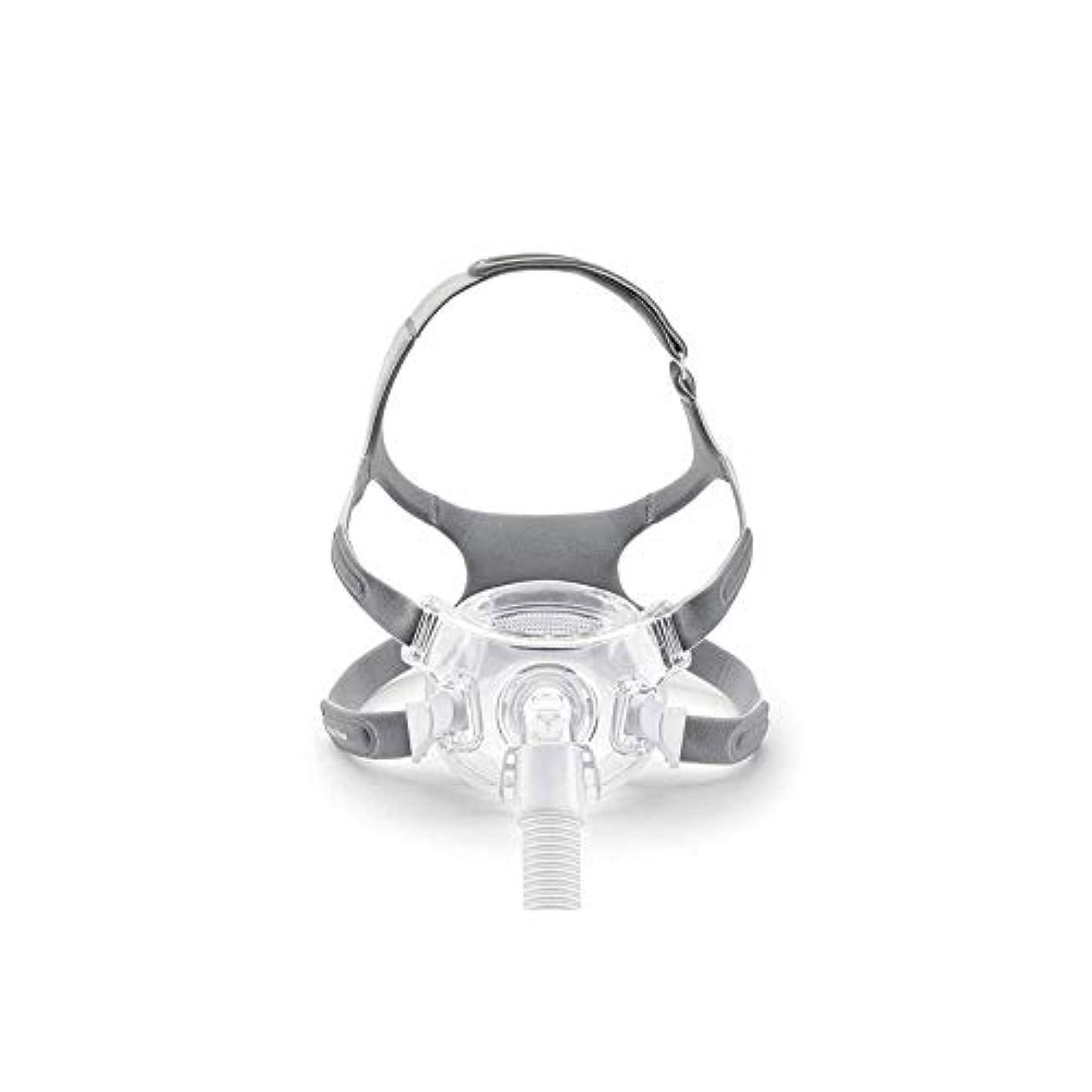 学者シットコムお誕生日CPAPマスク 耐久性あり 快適 睡眠を楽しめる 健康 調整可能 科学設計