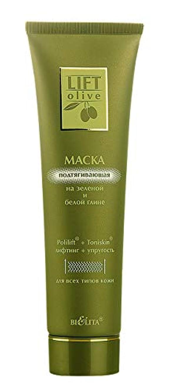 異邦人アルバムパーツBielita & Vitex Lift Olive Line   Green and White Clay Lifting Mask 30+ for All Skin Types, 100 ml   Olive Oil...