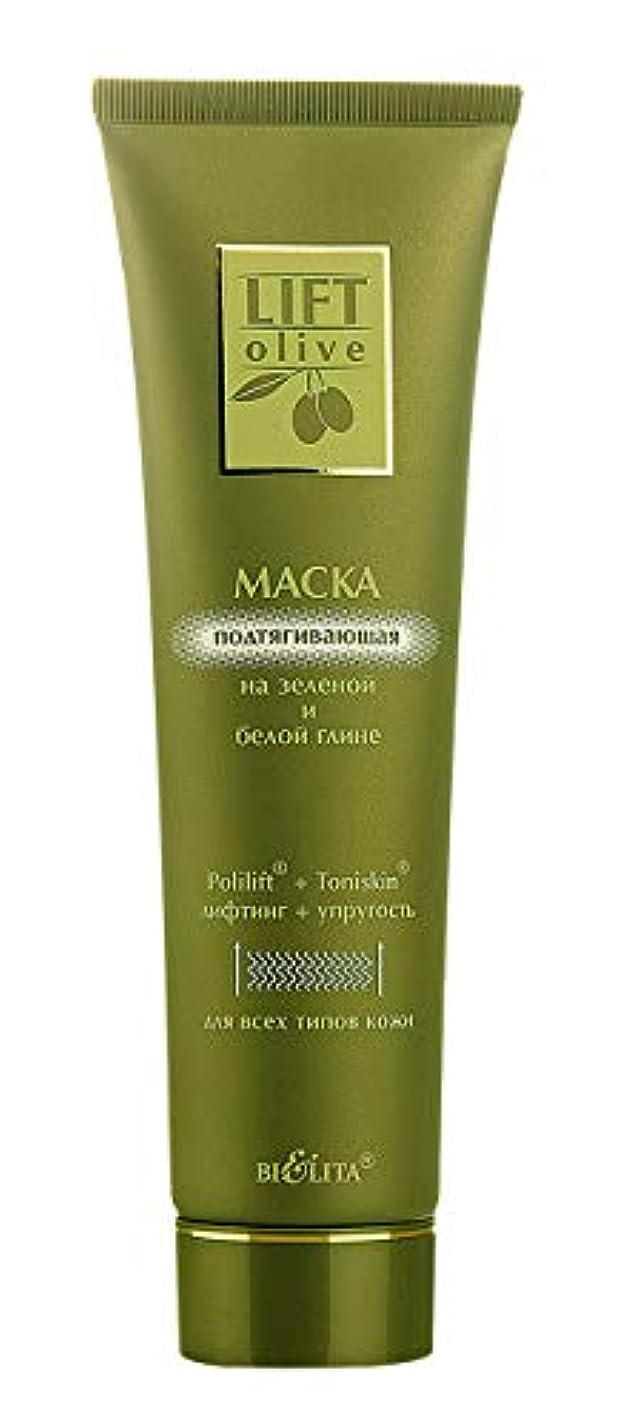 合計振動する所有権Bielita & Vitex Lift Olive Line   Green and White Clay Lifting Mask 30+ for All Skin Types, 100 ml   Olive Oil...