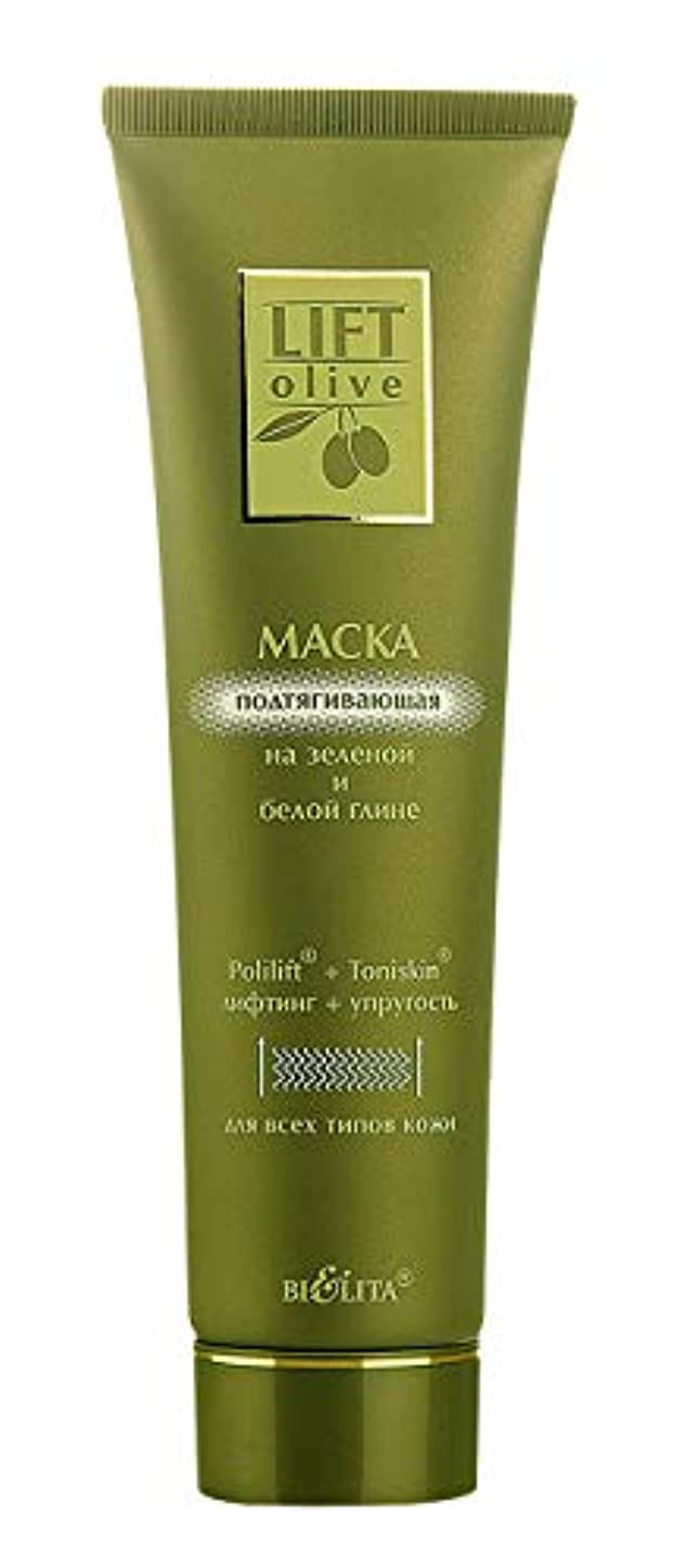 レイアウトマインドフルとてもBielita & Vitex Lift Olive Line | Green and White Clay Lifting Mask 30+ for All Skin Types, 100 ml | Olive Oil...