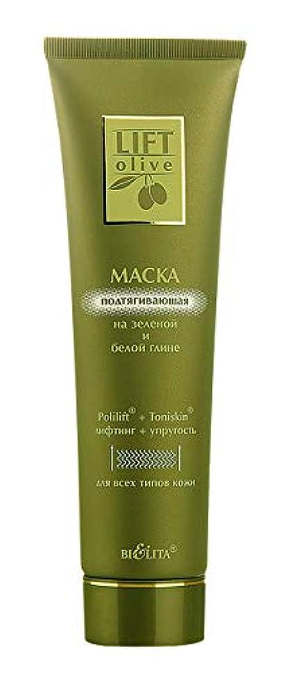 もの壊滅的な確かにBielita & Vitex Lift Olive Line | Green and White Clay Lifting Mask 30+ for All Skin Types, 100 ml | Olive Oil, Green Clay, White Clay, D - Panthenol, Menthol, Vitamins, Sunflower Oil