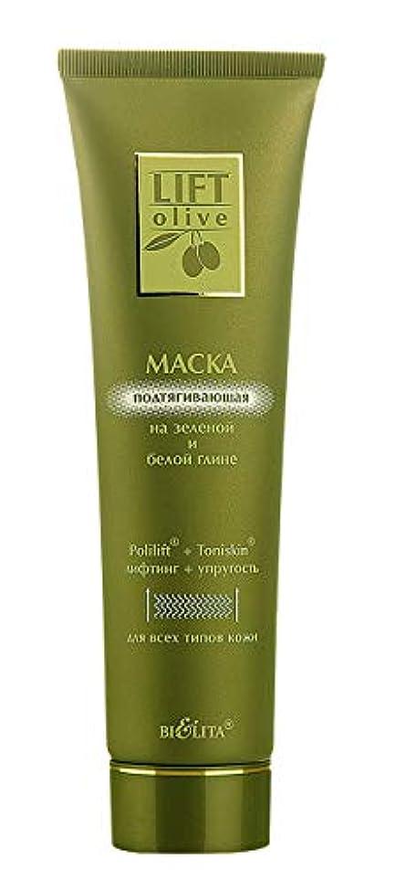 誘惑する名目上のコインランドリーBielita & Vitex Lift Olive Line | Green and White Clay Lifting Mask 30+ for All Skin Types, 100 ml | Olive Oil...