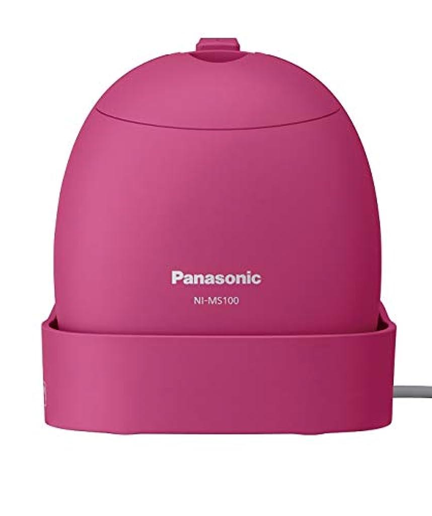 空の皿浜辺パナソニック 衣類スチーマー モバイル 軽量コンパクトモデル ビビッドピンク NI-MS100-VP