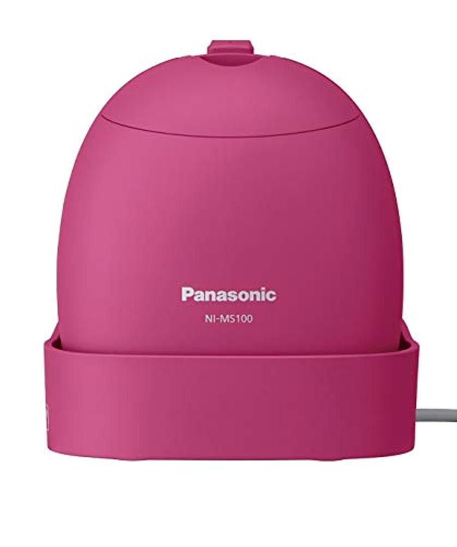 気質出版無駄なパナソニック 衣類スチーマー モバイル 軽量コンパクトモデル ビビッドピンク NI-MS100-VP