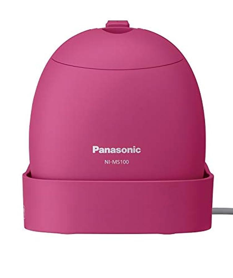 議論する散歩に行く着るパナソニック 衣類スチーマー モバイル 軽量コンパクトモデル ビビッドピンク NI-MS100-VP