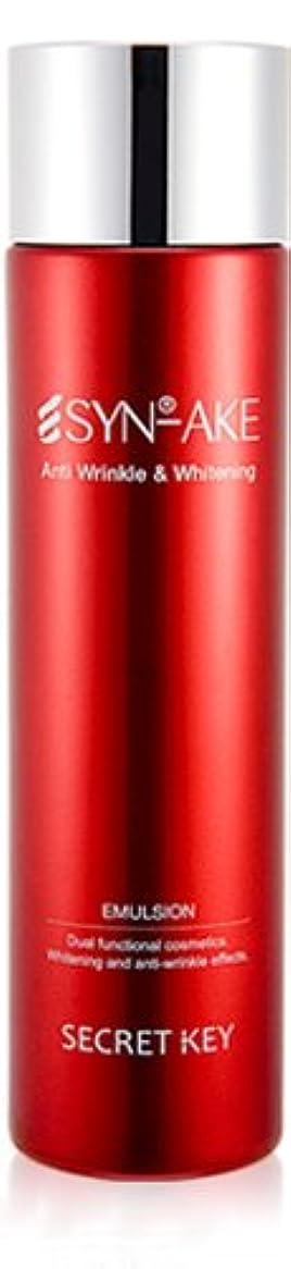 吐き出す岸モニカSYN-AKE Anti Wrinkle & Whitening Emulsion(150ml)