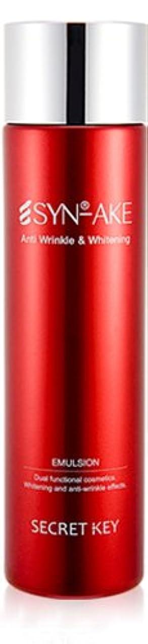 男らしさ科学者曇ったSYN-AKE Anti Wrinkle & Whitening Emulsion(150ml)
