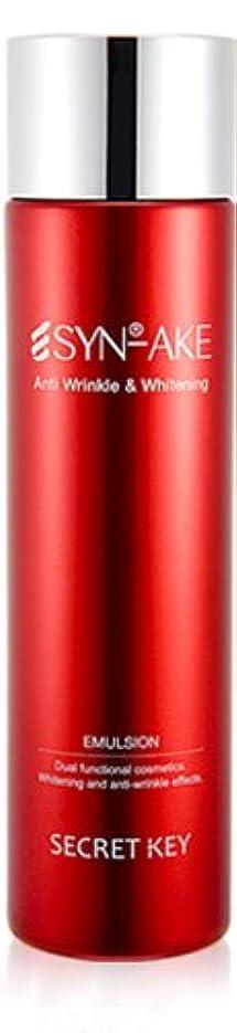 派生する噴火閉塞SYN-AKE Anti Wrinkle & Whitening Emulsion(150ml)