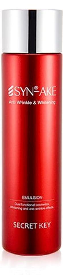 大きなスケールで見ると裂け目プログラムSYN-AKE Anti Wrinkle & Whitening Emulsion(150ml)