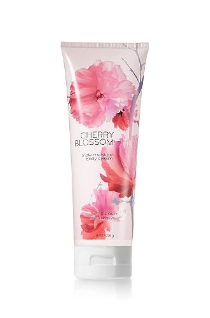 イルあえて準備Bath & Body Works☆トリプルモイスチャー☆ボディクリーム(Cherry Blossom)