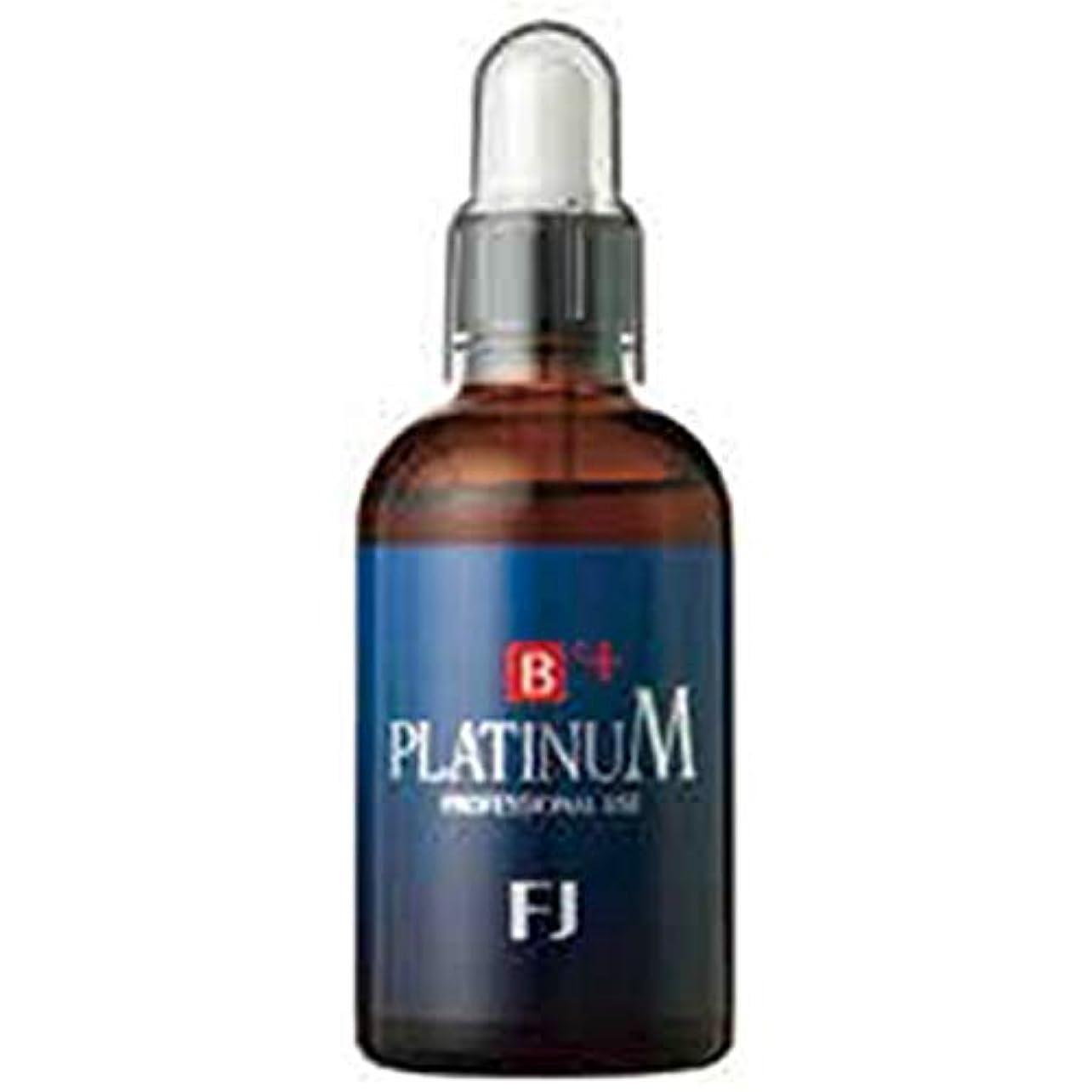 吸収するグローバル薄暗い【ビューティー プラチナム】 PLATINUM B'+  フォスファチジルコリン20%高濃度美容液  :100ml