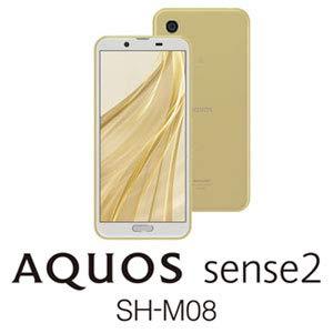 シャープ AQUOS sense2 SH-M08 アッシュイエロー5.5インチ SIMフリースマートフォン[メモリ 3GB/ストレージ 32GB/IGZOディスプレイ] SH-M08-Y