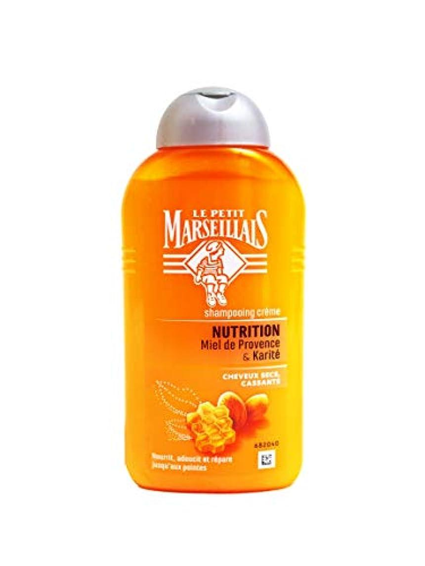 立ち寄るインレイシャイLe Petit Marseillais ル プティ マルセイユ、シャンプー栄養、乾いている、傷んでいる、もろい髪、ハチミツシャンプー