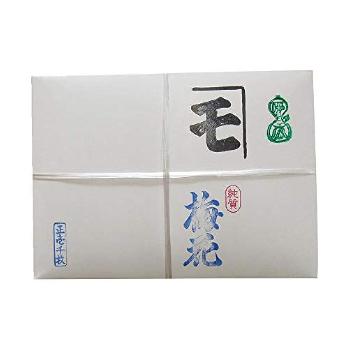 高度な登録する緑和紙のイシカワ かな用半紙 梅花 1000枚入 HK-BAIKA1000