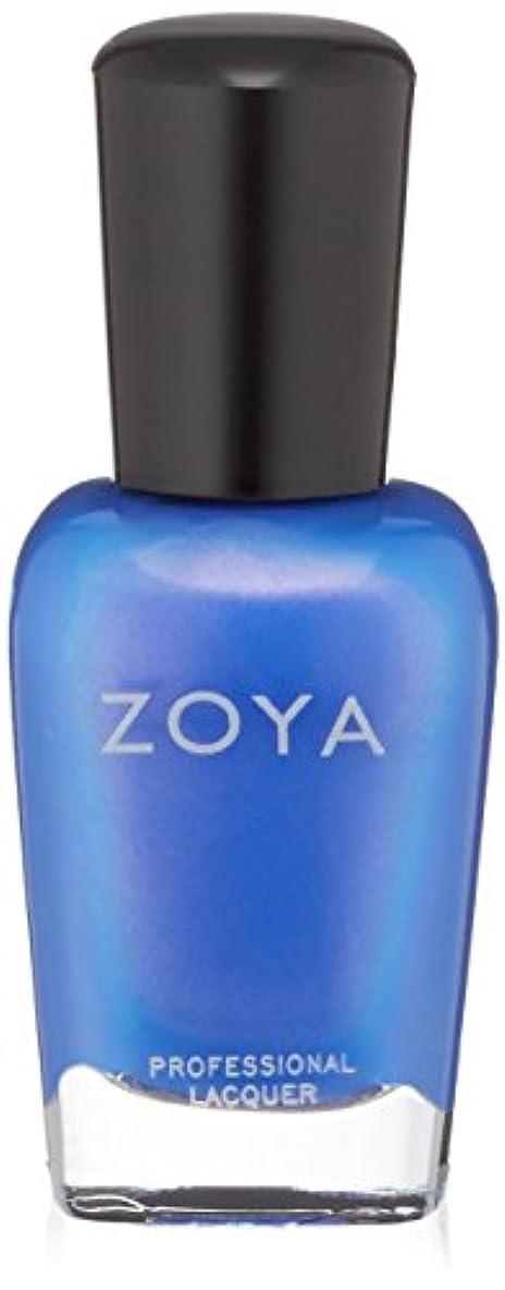 対処する脱臼する敬意を表するZOYA ゾーヤ ネイルカラー ZP875 SAINT セイント 15ml 2016 Holiday Collection「ENCHANTED」ブルー パール 爪にやさしいネイルラッカーマニキュア