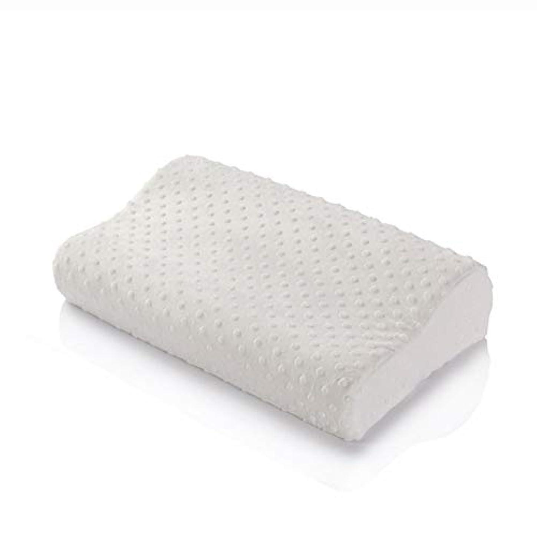 名誉代表して親指泡の枕波枕記憶綿の空気層高低枕シングルスリープ枕取り外し可能なジッパー式
